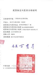 05-昆明_頁面_2
